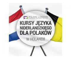 Kursy j.niderlandzkiego- UTRECHT/ styczeń 2018- zapisy!